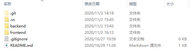 20201103153907